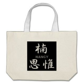 Nancy ⇒ 【楠思惟】 / Kanji name gifts Canvas Bag