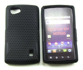 LG OPTIMUS ELITE / OPTIMUS M+ / OPTIMUS PLUS MS 695 ALL BLACK HEAVY DUTY SNAP ON CASE SNAP ON PROTECTOR ACCESSORY Cell Phones & Accessories