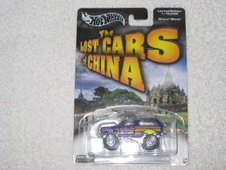 Hot Wheels The Lost Cars of China    Limited Edition 1/12,500 Chevy Blazer Toys & Games