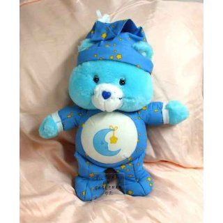 "13"" Care Bear lullaby Bedtime Bear Toys & Games"
