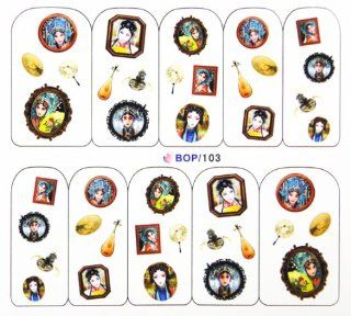Egoodforyou BLE Water Slide Water Transfer Nail Tattoo Nail Decal Sticker Oil Portray (Chinese Ancient Beauty, Beijing Opera Beauty, Music Instrument Pipa and China Oiled Paper Umbrella) with one packaged nail art flower sticker bonus  Chinese Paper Money