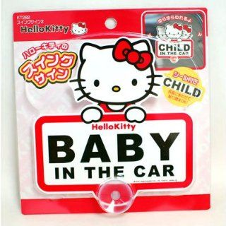 Sanrio Official Hello Kitty JDM Swing Baby In The Car Sucion Cap Sign Automotive