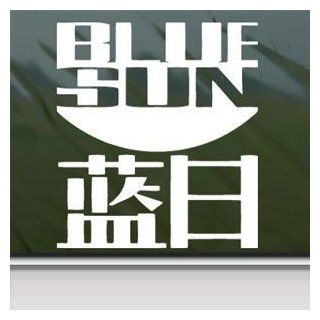 Blue Sun Serenity Firefly Logo White Sticker Decal Car Window Wall Macbook Notebook Laptop Sticker Decal   Decorative Wall Appliques