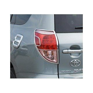 TOYOTA RAV 4 RAV4 EXTERIOR CHROME STAINLESS STEEL FUEL GAS TANK COVER TRIM 2006 2007 2008 2009 Automotive