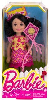 "Madison w/ Pink Kite Barbie Chelsea & Friends Summer Dreamhouse Collection ~5.5"" Doll Figure Toys & Games"