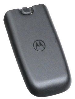 Motorola Slim Battery Door for Motorola Timeport GSM Phones Cell Phones & Accessories