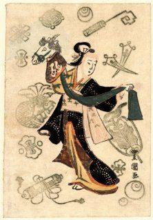 1831 Japanese Print an actor, possibly wearing a mask, in the role of a maiden with a hobby horse hand puppet. Fujimusume no harukoma. TITLE TRANSLATION Wisteria maiden and hobby horse.