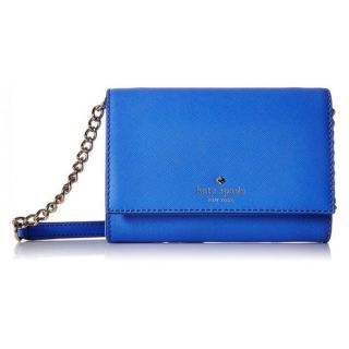 Kate Spade New York Cedar Street Cami Adventure Blue Crossbody Handbag